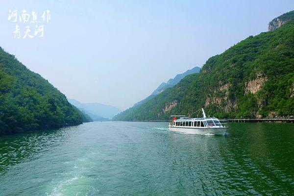 青天河免门票:景区即日起至9月30日对焦作、济源游客免门票