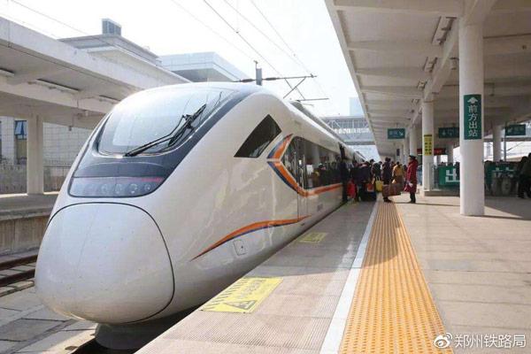 菏泽到云台山怎么坐火车高铁_火车票多少钱多久到