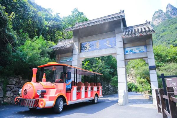 云台山景区推出代步小火车了