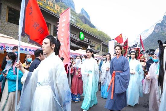 10月15日--11月30日云台山红叶国潮文化节众多活动+免门票福利来袭