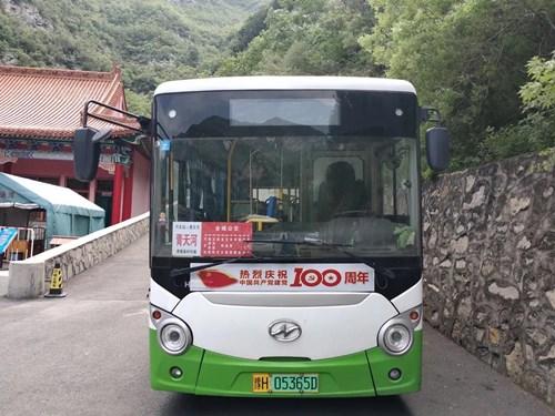 博爱县城到青天河公交班车多少钱/在哪坐